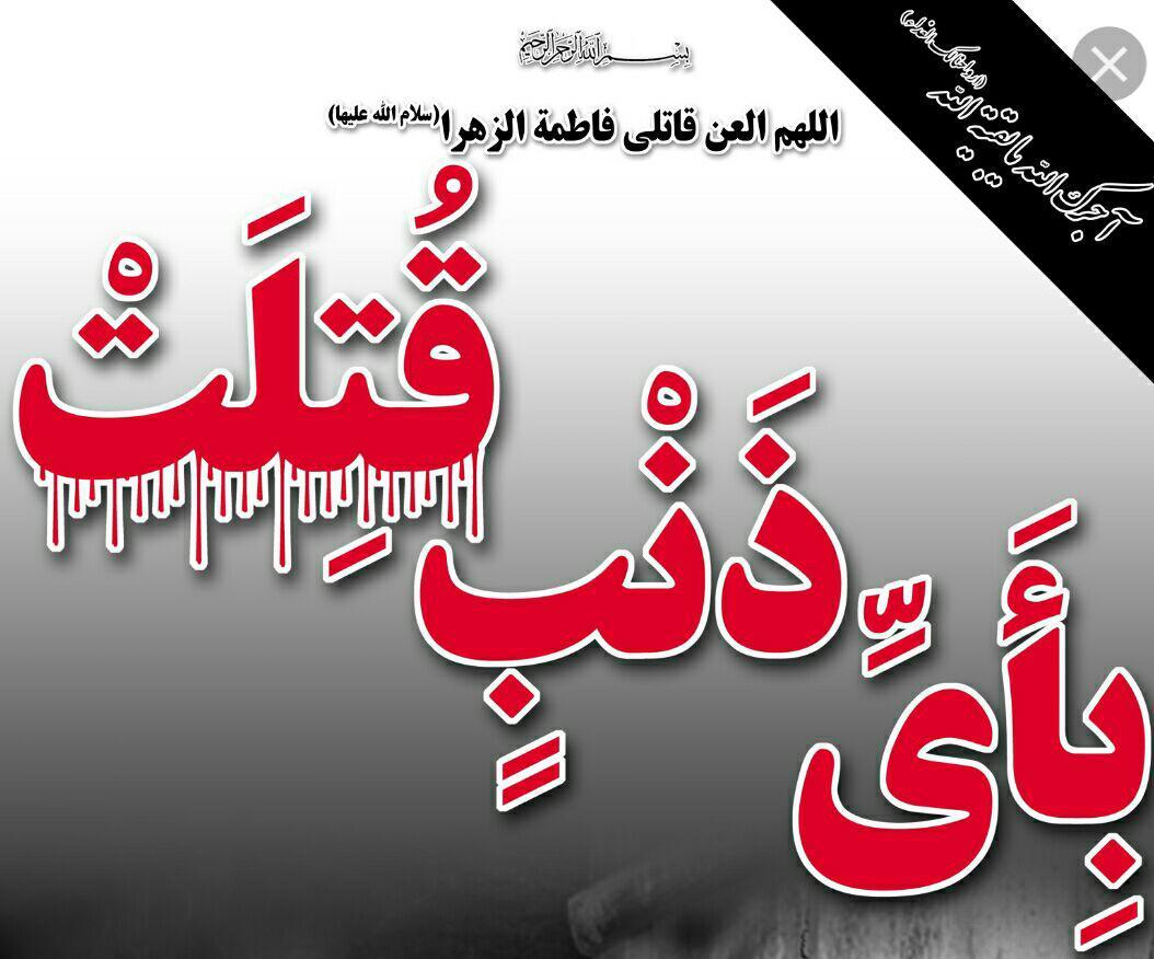محسن بن علی -(با دردسر شته شد مگر آب وگلت)