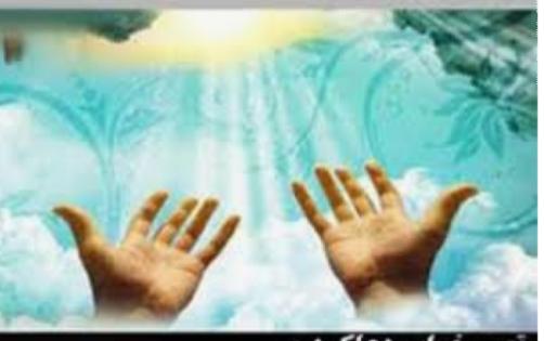 مناجات -(آنقدر کردم دعا امّا دریغ از حاجتی!)