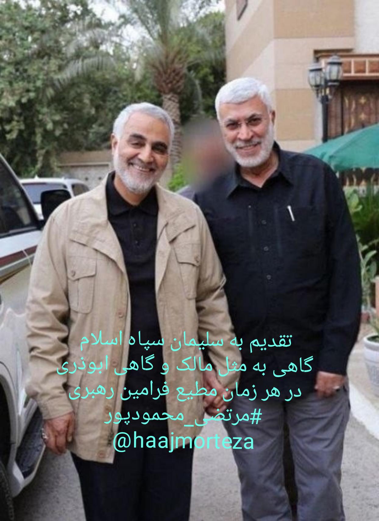 شهید حاج قاسم سلیمانی زائر حرمین شریفین شد(از کاظمین و کرببلا تا رسیدهای)