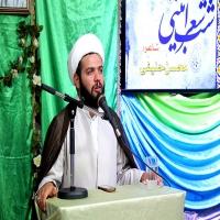 محسن حنیفی
