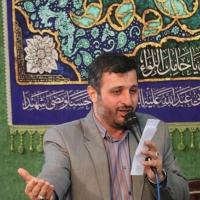 محمد خرم فر