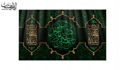 پرچم مخمل شهادت امام صادق