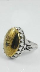 حدید طلایی با دعای عین علی و زیارت کامل عاشورا با دستبند چرم اصل