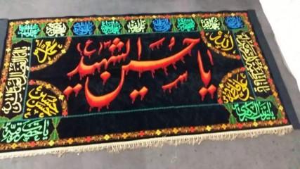 گلدوزی یا حسین شهید(ع)