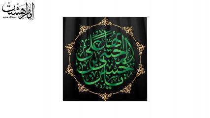 پرچم ویژه شهادت امام حسن عسکری(ع)