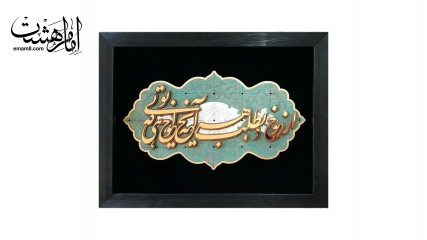 قاب ترنج آینه کاری فیروزه طرح از خود بطلب هر آنچه...