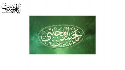 پرچم ساتن امام حسن مجتبی (ع)