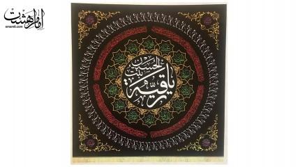 پرچم حضرت رقیه (س)طرح مربع شمسه دار