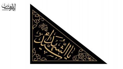 پایه پرچم آنتنی دو کاره
