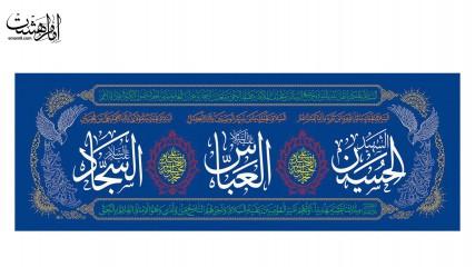 پرچم 3 متری سه اسم شعبان ویژه اعیاد شعبانیه