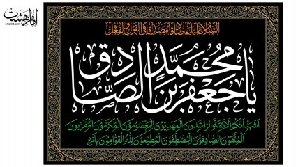 پرچم مخمل امام صادق(ع)