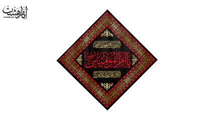 پرچم لوزی وفات حضرت خدیجه (س)
