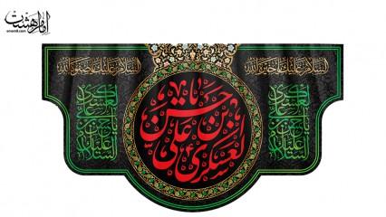 شهادت حضرت عسکری علیه السلام