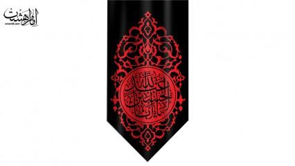 کتیبه آویزی / مخمل محرم  یا ابا عبدالله الحسین